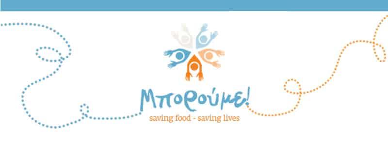 mporoume-apologismos-march2015