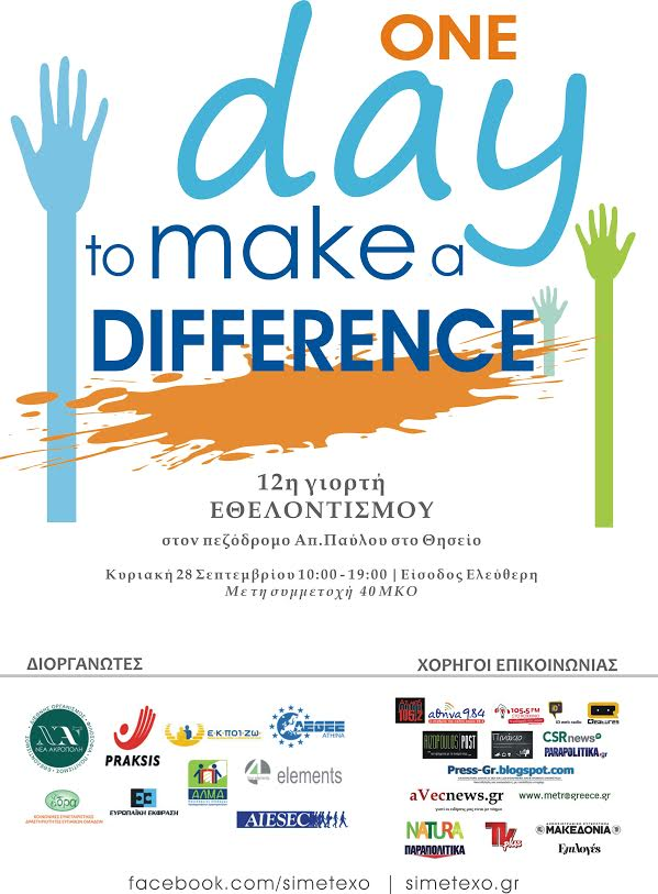 One day to make a difference!