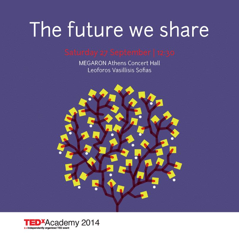 TEDxAcademy 2014 στο Μέγαρο Μουσικής Αθηνών
