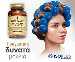 www.healthyme.gr