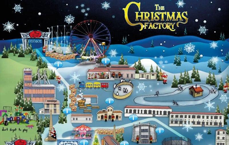 christmasfactory