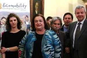 APO ARISTEA ELEF8ERIOU-GIANNAKOU-VLASTOS-SERRAOS-ZAFEIROPOULOS LOW
