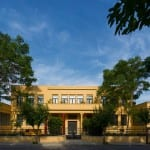 Ιστορικό Αρχείο του Πολιτιστικού Ιδρύματος Ομίλου Πειραιώς