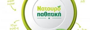 naturopathitiki