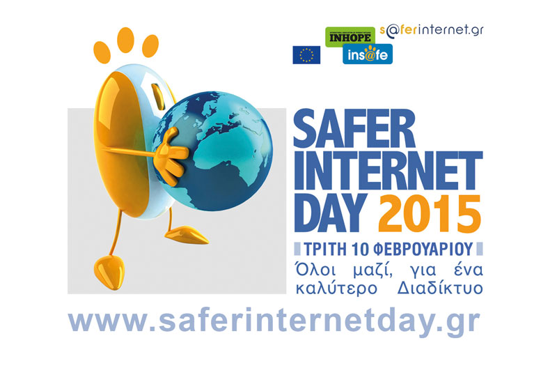 SaferinternetGR_Logo