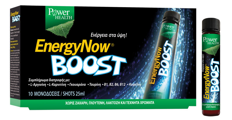 energy-now-boost-(1)