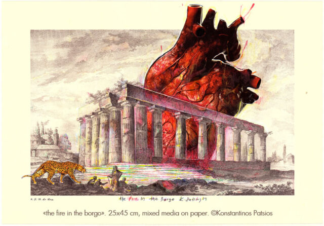 the fire in the borgo-Είναι η πόλη μας καμβάς ή ένα υπαίθριο μουσείο;
