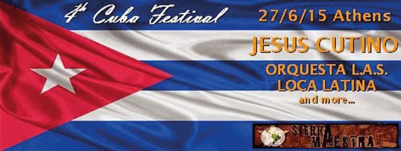4ο Cuba Festival