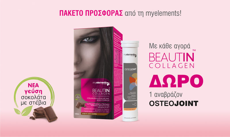BEAUTIN_COLLAGEN-chocolatestevia