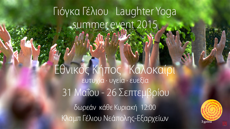 Laughter-Yoga-summer-event-2015