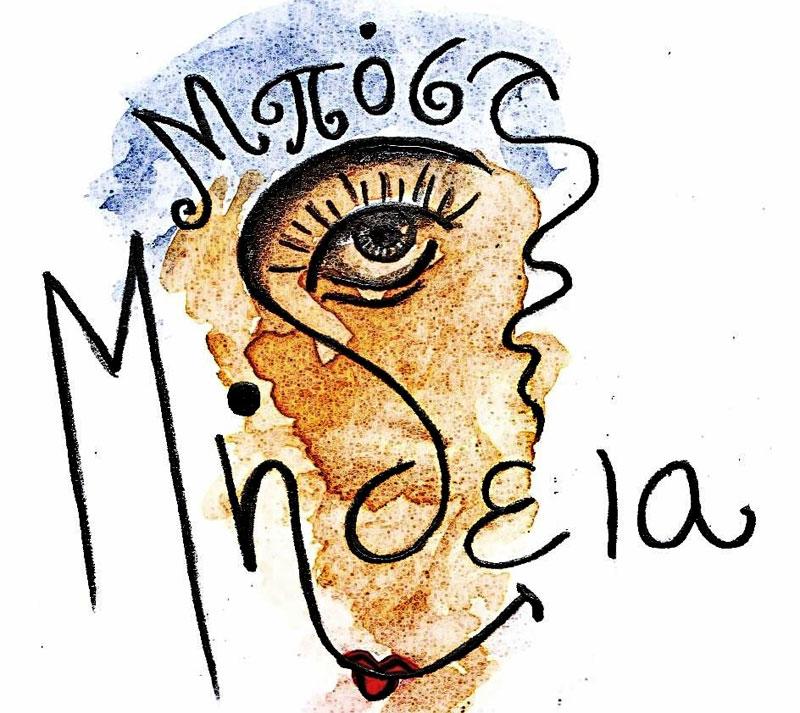 medea-bost-logo