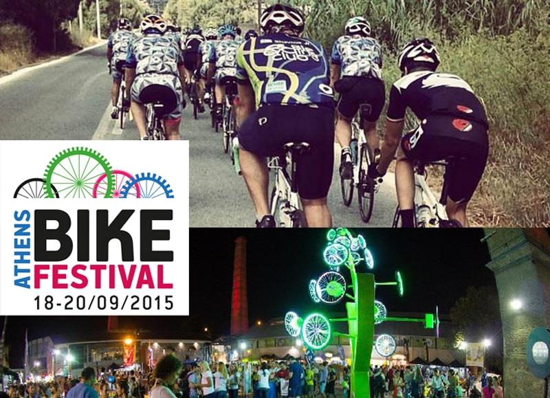 bikefestiv