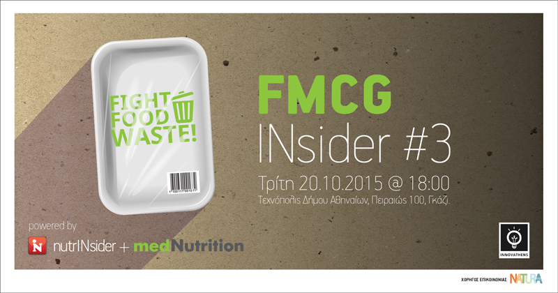 FMCG Insider #3: FIGHT FOOD WASTE. Τρίτη 20.10.2015
