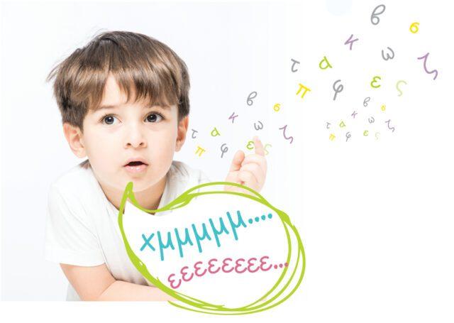 stuttering-child01