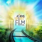 Το 1ο Athens Spirit Film Festival έρχεται….