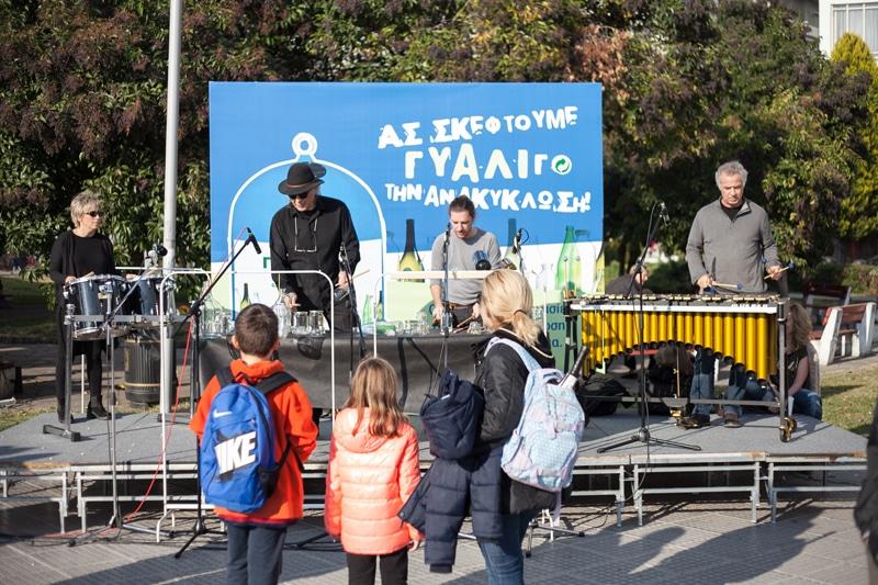 Jazz και Ανακύκλωση για μικρούς & μεγάλους και ΓΥΑΛΙνη Γιορτή. Οι δύο μουσικές δράσεις της ΕΕΑΑ για την προώθηση της ανακύκλωσης συσκευασιών