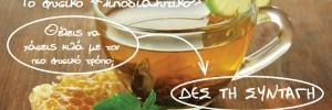 honey-cinnamon message