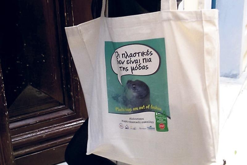 Η Αλόννησος καταργεί τις πλαστικές σακούλες!