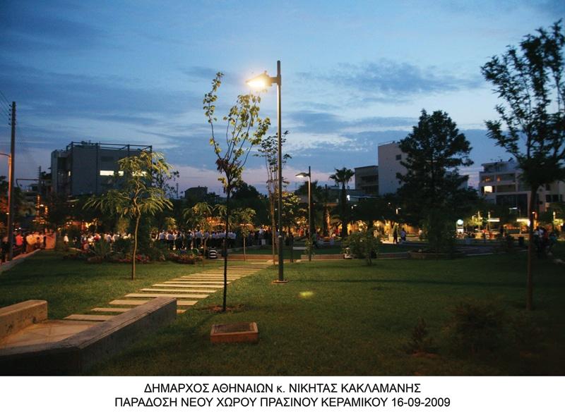 kaklamanis-04