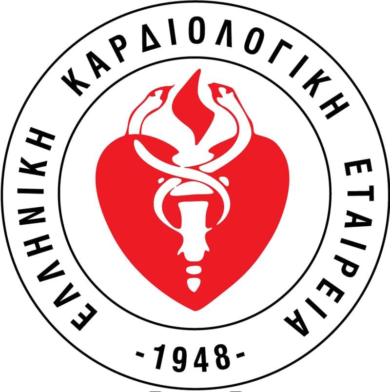 Βράβευση της Ελληνικής Καρδιολογικής Εταιρείας για την κοινωνική της προσφορά