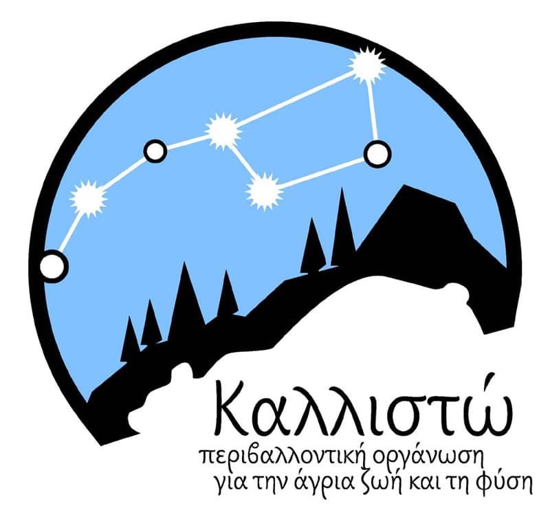kallisto-logo