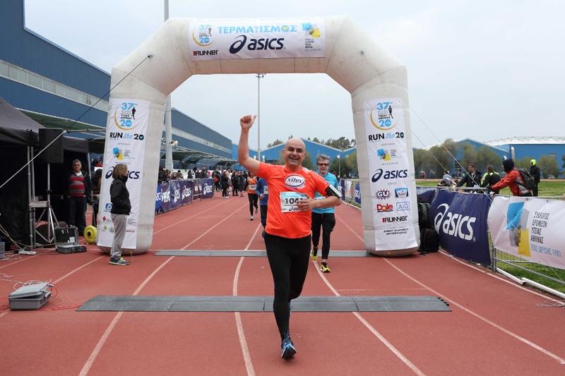 running39ος Αγώνας Δρόμου Υγείας Αθήνας 20 χλμ.