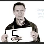 5 χρόνια πολέμου στη Συρία! Δείτε το συγκλονιστικό βίντεο!