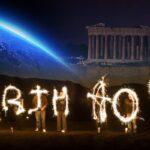 Η Ώρα της Γης 2016 – Σβήνουμε τα φώτα Σαββάτο 19 Μαρτίου 2016 (από 20:30 έως 21:30)