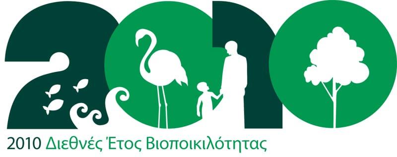 iyb-logo-el