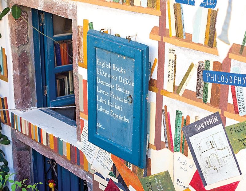 antlantis-bookstore