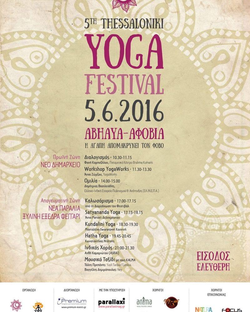 Thessaloniki Yoga Festival