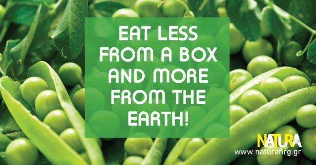 Τροφή από τη μάνα γη