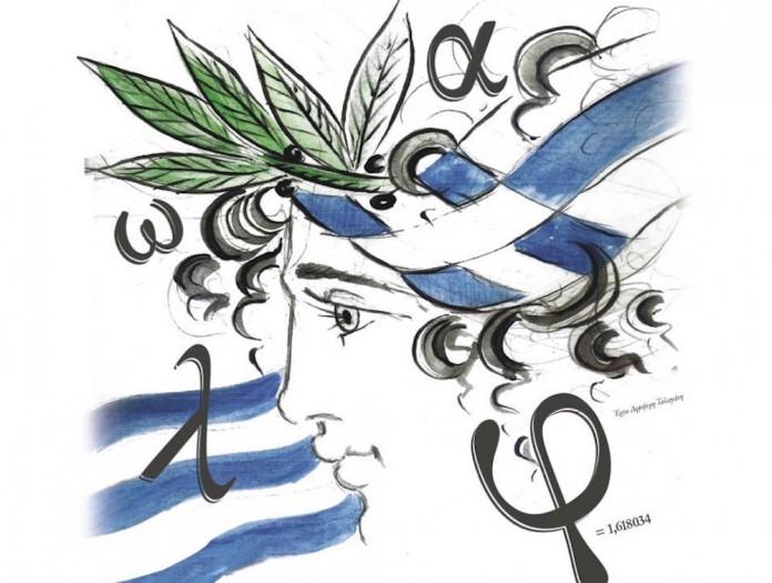 20 Μαίου 2016 -1η Παγκόσμια Ημέρα Ελληνικής Γλώσσας και Πολιτισμού