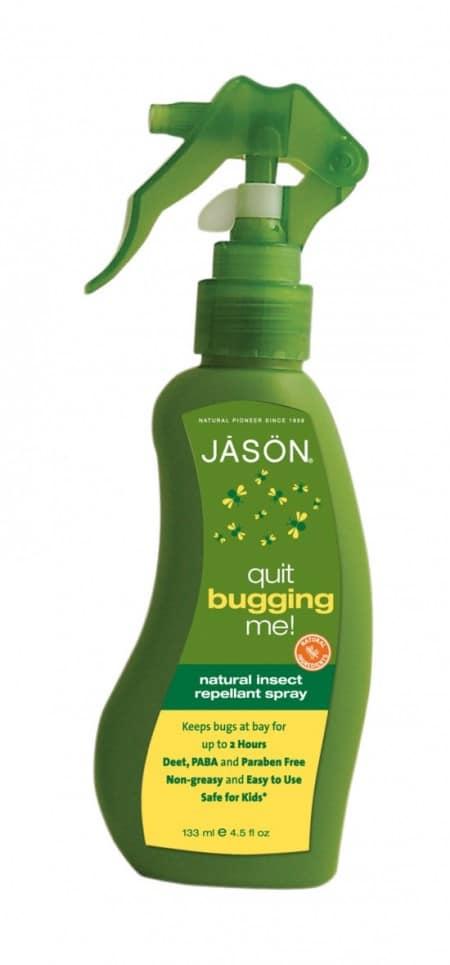 To εντομοαπωθητικό σας...JASON