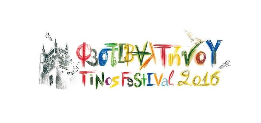 tinosfestival-cover16 (1)