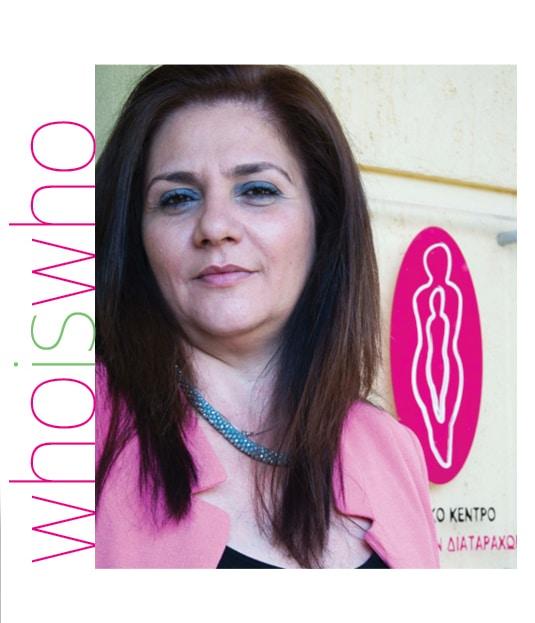 tsiaka-whoiswho