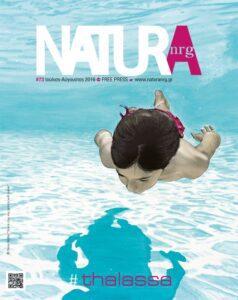 Natura NRG 73