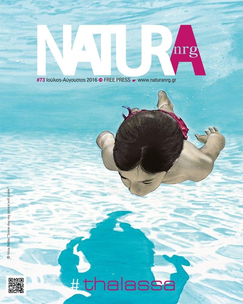 web-cover-#73