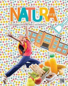 Natura NRG 74