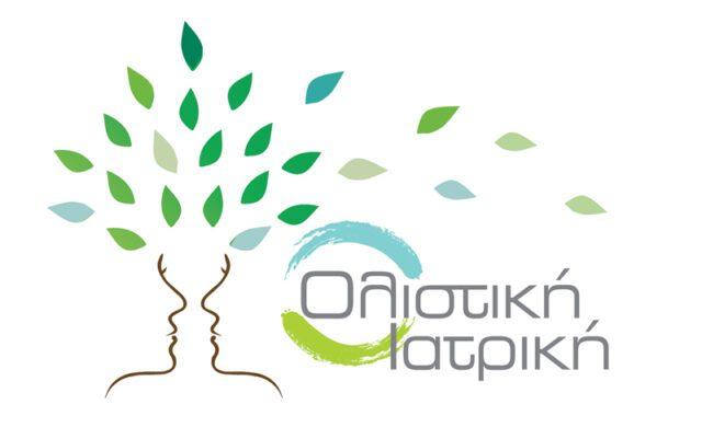 olistiki-iatriki-natura-nrg-Ολιστική Ιατρική