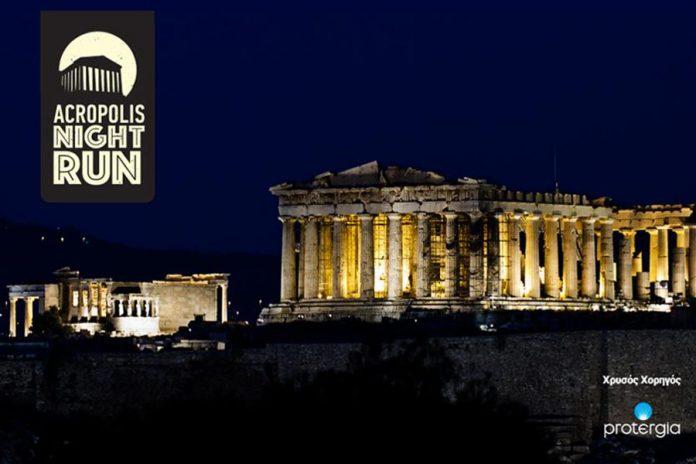 Acropolis Night Run, «ένας αγώνας 2.445 ετών φωτός»