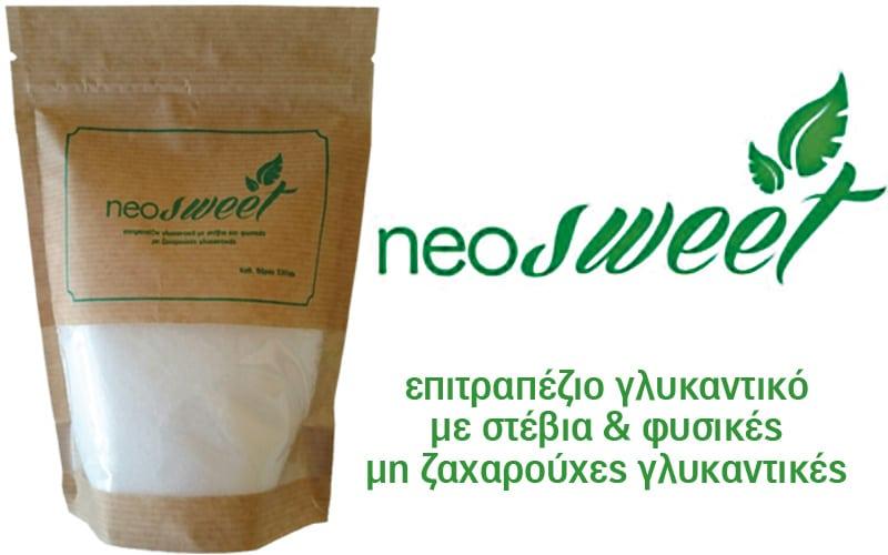 neotropio-stevia-natura-nrg-neosweet-neo-neoSWEET Νέο επιτραπέζιο γλυκαντικό χωρίς θερμίδες