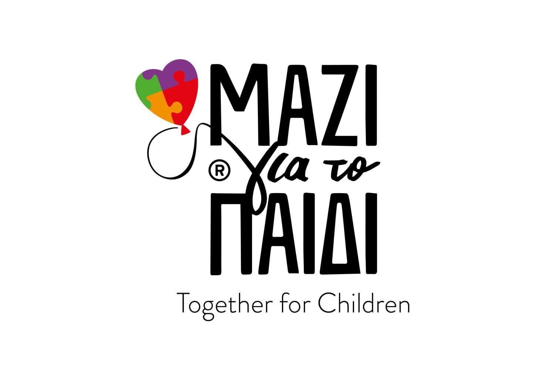 «Μαζί για το Παιδί»: Δράσεις για την καταπολέμηση της φτώχειας-naturanrg