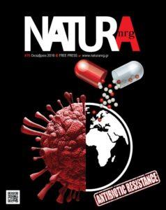 Natura NRG 75
