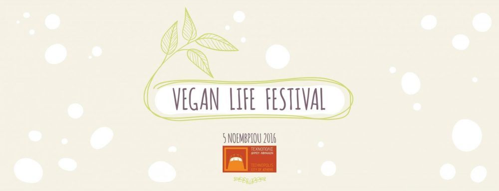 vegan-life-festival-2016-natura-nrg