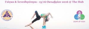 natura-nrg-yoga-4o-festival