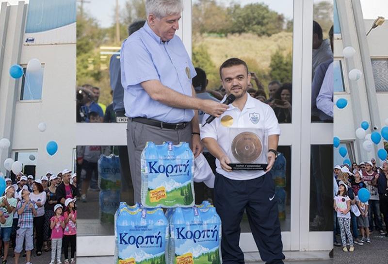 Το φυσικό μεταλλικό νερό ΚΟΡΠΗ βράβευσε τον παραολυμπιονίκη Δ. Μπακοχρήστο
