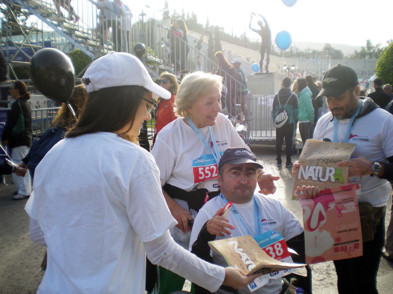 natura-nrg-34os-marathonios-Η NATURA NRG στον 34ο Αυθεντικό Μαραθώνιο της Αθήνας