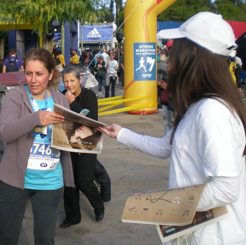 natura-nrg-34os-marathonios-4-Η NATURA NRG στον 34ο Αυθεντικό Μαραθώνιο της Αθήνας