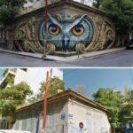 Street Art: πριν και μετά! Οι πιο εντυπωσιακές «μεταμορφώσεις» πόλεων